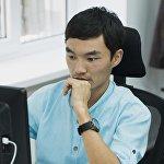 Переводчик и специалистом по мониторингу иностранных СМИ в информационном агентстве и радио Sputnik Кыргызстан Каныбек Бейшенбеков
