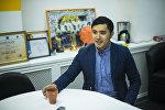 Бизнесмен в строительной отрасли Медер Болотбеков во время интервью на информационном агентстве Спутник Кыргызстан
