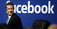 Facebook негиздөөчүсү Марк Цукербергтин архивдик сүрөтү