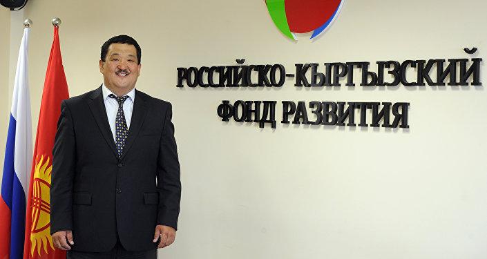 Архивное фото члена правления Кыргызско-Российского фонда развития Бакыта Курманбекова в офисе компании