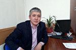 Ведущий специалист Минздрава КР Кубанычбек Калмаматов