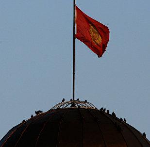 Флаг Кыргызской Республики в Бишкеке