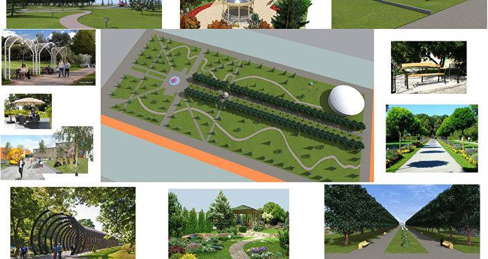 Французы попросили предоставить им сквер площадью 3,5 гектара в аренду на 15 лет
