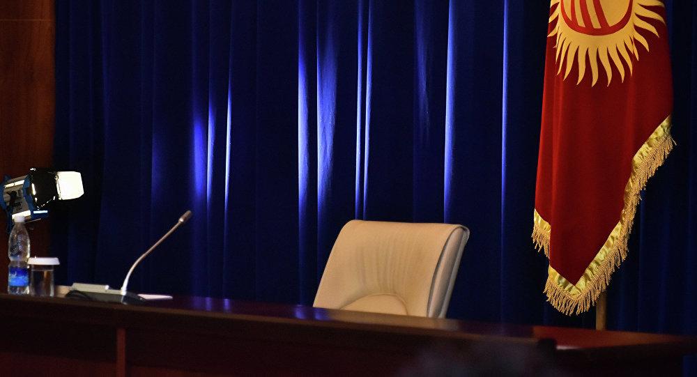 Место президента КР перед пресс-конференцией. Архивное фото
