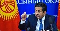 Председатель ГРС Тайырбек Сарпашев. Архивное фото