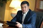 Исполнительный директор Ассоциации иностранных инвесторов Искендер Шаршеев