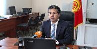 Глава Государственной регистрационной службы Тайырбек Сарпашев