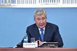 Архивное фото посла Казахстана в Кыргызстане Айымдоса Бозжигитова