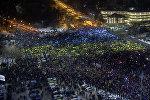 Митинг в Бухаресте