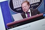 Популярное сатирического шоу Saturday Night Live на телеканале NBC. Фото с сайта Youtube