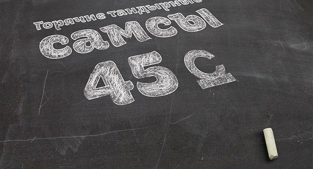 Эскиз графического символа сома в рамках конкурса, объявленного Нацбанком разработанный дизайнером Константином Бондарем