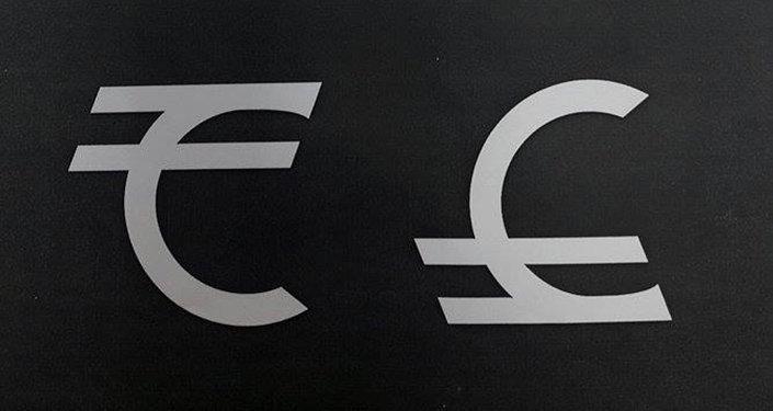 Эскиз графического символа сома, разработанный дизайнером Авазом Узабековым в рамках конкурса, объявленного Нацбанком