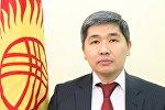 Кыргызстандын Австриядагы элчиси Бакыт Жусуповдун архивдик сүрөтү