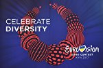 Евровидение – 2017 ыр сынагынын логотиби. Архивдик сүрөт