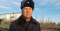 Заместитель начальника УПМ УВД Ошской области Маданбек Кубатов