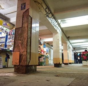 Состояние подземных пешеходных переходов в Бишкеке