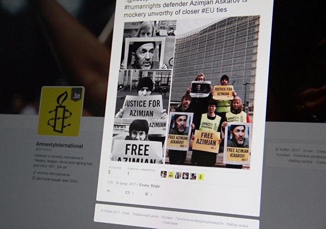 Снимок с социальной сети Twitter с страницы AmnestyInternational. Активисты правозащитной организации Amnesty International во время пикета в поддержку осужденного на пожизненный срок правозащитника Азимжана Аскарова