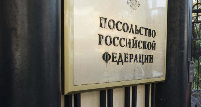 Русский дипломат, попавший накануне вДТП вБишкеке, проехал накрасный свет