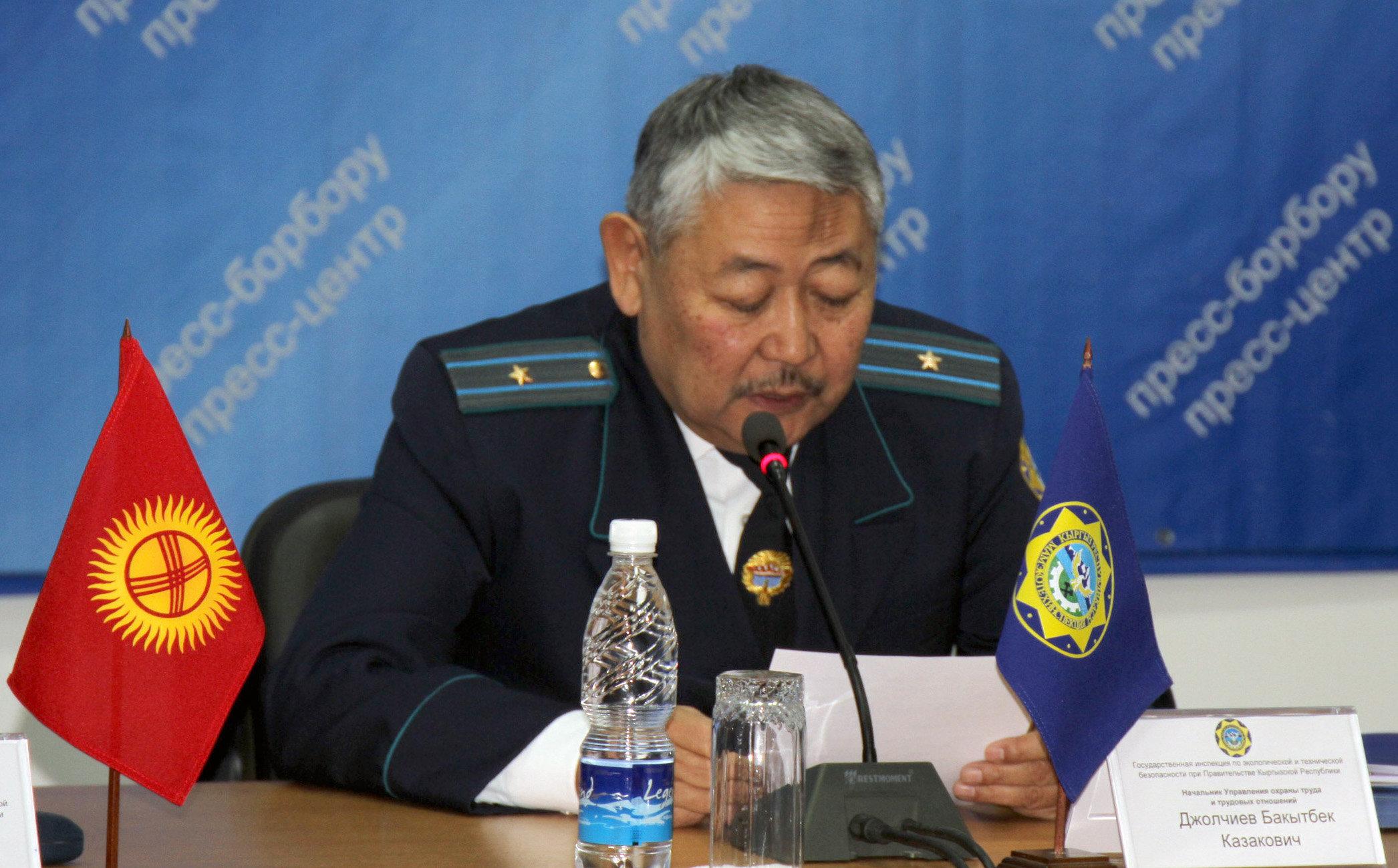 Начальник управления охраны труда и трудовых отношений Госэкотехинспекции КР Бакыт Жолчиев
