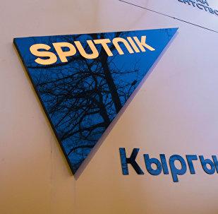 Логотип международного информационного агентства и радио Sputnik Кыргызстан