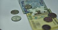 Купюры сом и рубль. Архивное фото
