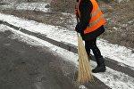 Мэрия Бишкека начала привлекать нарушителей порядка к общественным работам