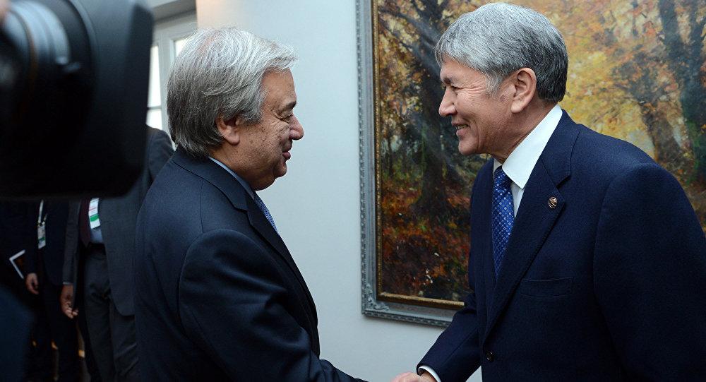 УКыргызстана очень теплый итолерантный народ— генеральный секретарь ООН