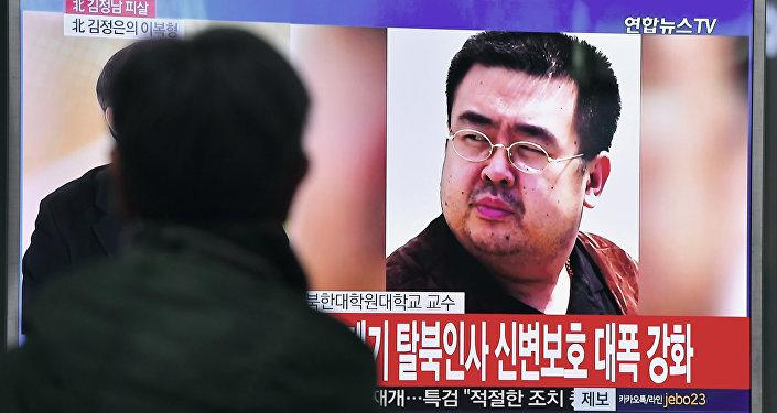 Человек смотрит телевизор, показывающий репортаж про убийство старшего брата лидера КНДР Ким Чен Ына Ким Чен Нама