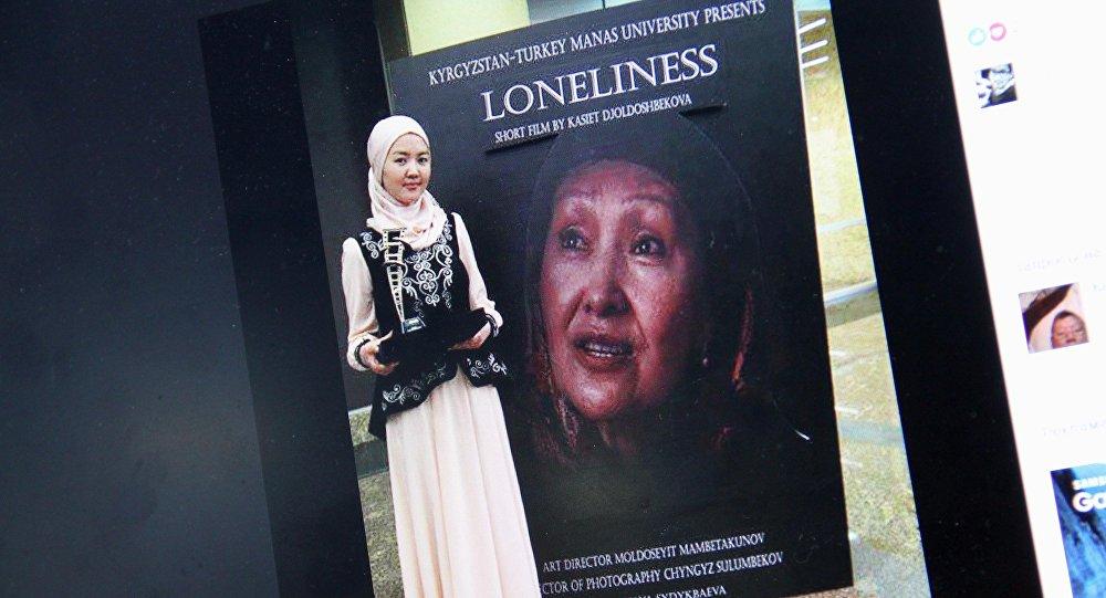 Кыргызстандык студент кыздын тасмасы Стамбулда өткөн кинофестивалда мыкты аталды