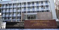 Кыргызстандын Тышкы иштер министрлигинин имараты. Архив