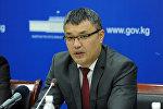 Экономика министринин орун басары Данияр Иманалиевдин архвдик сүрөтү