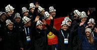 Спортсмены из Кыргызстана с флагом. Архивное фото