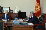 Президент Алмазбек Атамбаев бүгүн Экологиялык жана техникалык коопсуздук боюнча мамлекеттик инспекциянын башчысы Канатбек Муратбековду кабыл алды