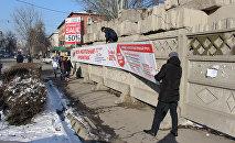 Сотрудники мэрии Бишкека во время демонтажа незаконных рекламных конструкций в Бишкеке. Архивное фото