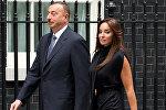 Азербайжандын өлкө башчысы Ильхам Алиев жубайы Мехрибан Алиева менен. Архив