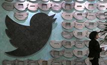 Twitter компаниянын офиси. Архивдик сүрөт