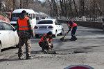 Ямочный ремонт автодорог по новым технологиям в городе Ош