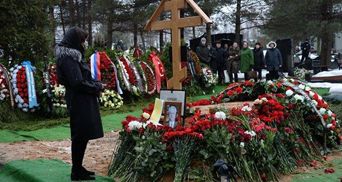 Постоянный представитель России в ООН Виталий Чуркин похоронен на Троекуровском кладбище в Москве