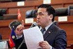 ЖК депутаты Каныбек Иманалиевдин архивдик сүрөтү