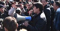 Сторонники задержанного депутата с флагами партии Ата Мекен Омурбека Текебаева во время митинга у здания ГКНБ в Бишкеке. Архивное фото