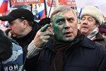 Председатель Партии народной свободы (ПАРНАС) Михаил Касьянов на марше памяти Бориса Немцова, приуроченного ко второй годовщине убийства политика