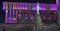 Здание Кыргызской национальной филармонии им. Т. Сатылганова с цветовым освещением в Бишкеке