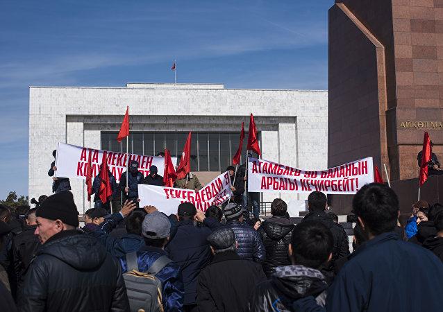 Сторонники депутата Омурбека Текебаева с транспарантами на митинге у здания Жогорку Кенеша в Бишкеке