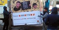 Демонтаж мобильных переносных пунктов приема платежей одной из компаний проводится в Бишкеке