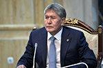 Кыргызстандын президенти Алмазбек Атамбаевдин архидвик сүрөтү