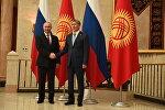 Кыргызстандын президенти Алмазбек Атамбаев жана Россиянын лидери Владмир Путин жолугушуу учурунда. Архив