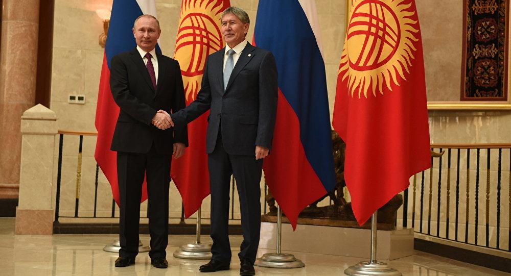 МеждуРФ иКиргизией накоплен существенный опыт плодотворного сотрудничества— Путин