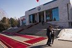 Государственная резиденция Ала-Арча. Архивное фото