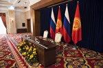Кыргызстан Россия желеги. Архивдик сүрөт