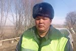 Сотрудник патрульной милиции УВД Ошской области Сталбек Макамбаев